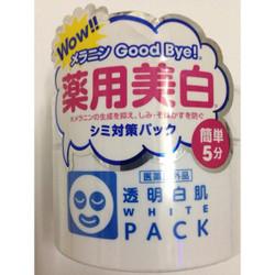 Mặt Nạ Ủ Trắng Da White Pack Nhật Bản