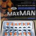 THUỐC CƯỜNG DƯƠNG MAXMAN SUPER ENERGY 24 VIÊN