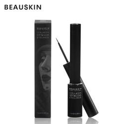 Kẻ mắt nước Collagen EYELINER Beauskin