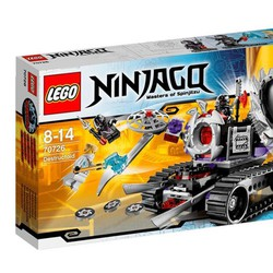Đồ chơi Lego Ninjago 70726 - Cỗ Máy Hủy Diệt