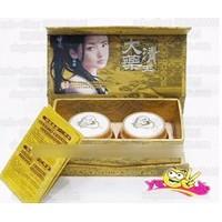 Kem trị nám và tàn nhang ngày và đêm Yao Qing Wang cô tiên - HX624