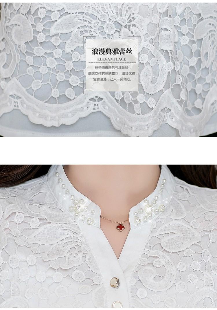 ao-so-mi-dai-tay-hoa-tiet-hoa-trang-tb0136-7