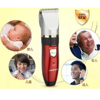 Tông đơ cắt tạo kiểu tóc đa năng JINDING JD9900