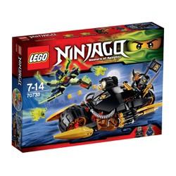 Đồ chơi Lego Ninjago 70733 - Xe phá hủy