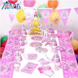 Bộ 16 món trang trí sinh nhật Happy princess