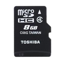 Thẻ nhớ Micro SDHC Toshiba Class 4 Box 8GB  Đen