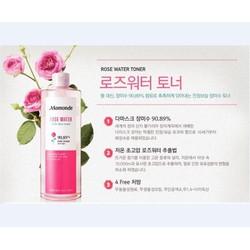 NƯỚC HOA HỒNG BEST SELLER CỦA MAMONDE - TONER ROSE WATER MAMONDE