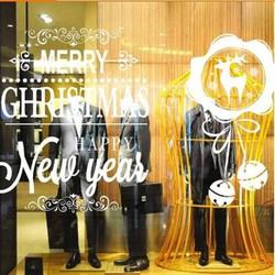 Decal dán tường Chúc mừng năm mới - Noel