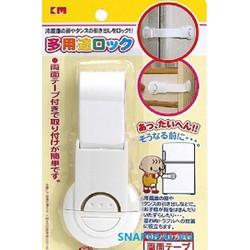 Khóa Tủ Lạnh Của Nhật Km539