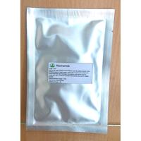 Vitamin B3 - Niacinamide
