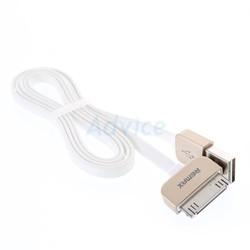 Cap sạc ip4 4s dây dẻo Remax
