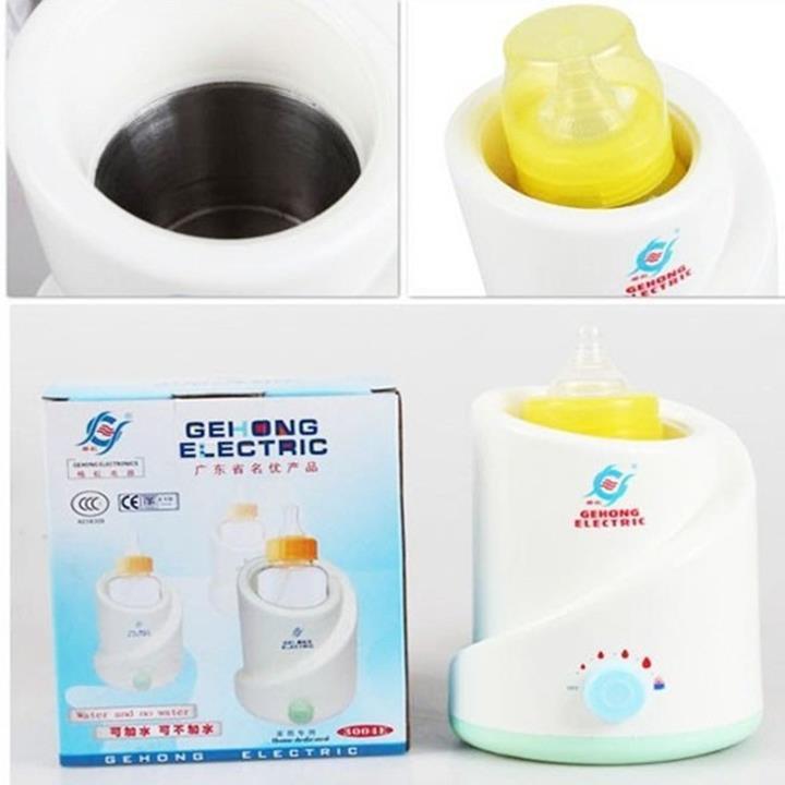 Máy hâm sữa an toàn và tiện lợi dành cho bé GH 3004E 1