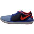 Giày Nike Lunarlon Sculpt chính hãng, thon gọn và ôm sát chân.