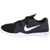 Nike Lunar Lux TR Chính Hãng