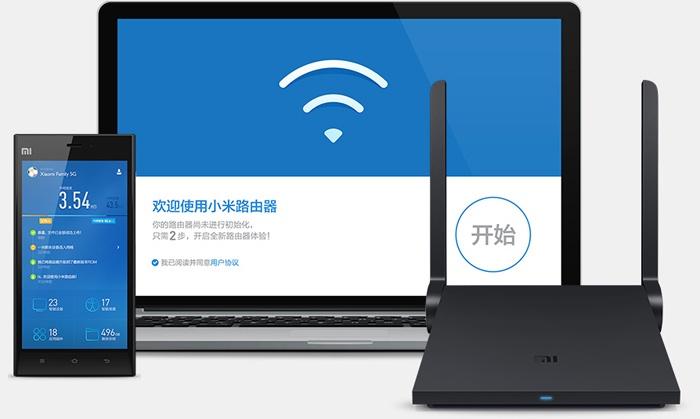 Xiaomi Wifi Router Mini 7