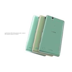 Ốp lưng Sony Xperia C4 chính hãng Nillkin Silicon
