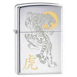 Zippo Tiger Brushed Chrome Lighter 57310