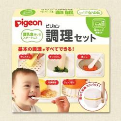 Bộ dụng cụ chế biến ăn dặm cho bé Pigeon - Hàng nội địa Nhật