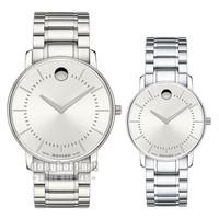 Đồng hồ đôi MOVADO - DM351