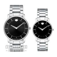 Đồng hồ đôi MOVADO - DM350