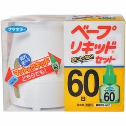 Máy xông tinh dầu đuổi muỗi Nhật Bản - Hàng Nhật nội địa