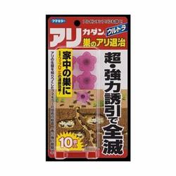 Viên thức ăn diệt kiến - Hàng Nhật nội địa