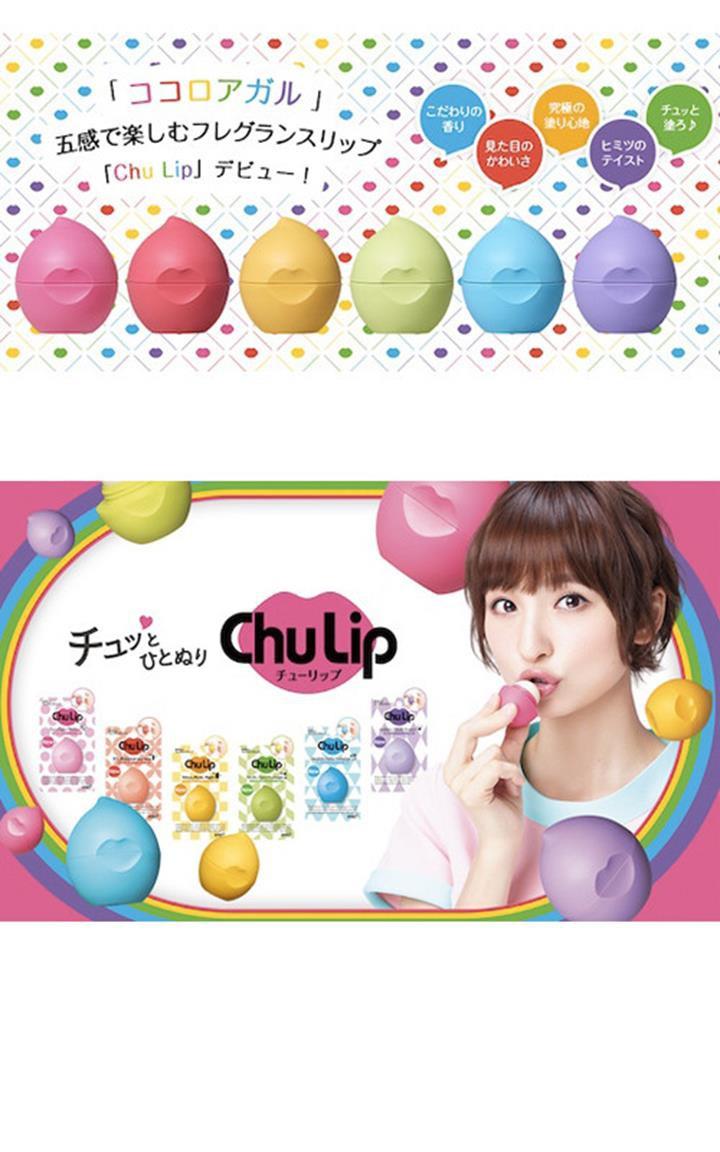 Son Dưỡng Môi Nhật Bản Chulip 3