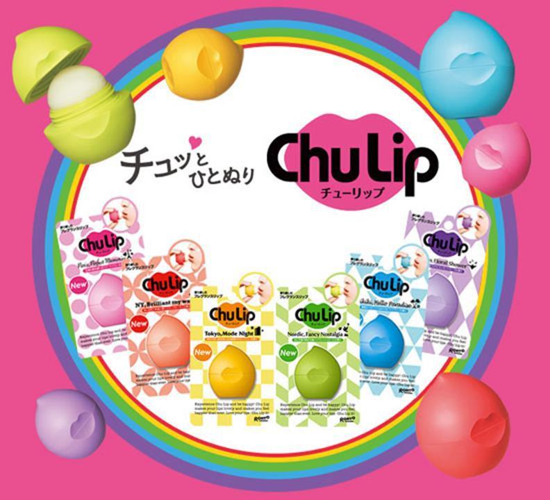 Son Dưỡng Môi Nhật Bản Chulip 1