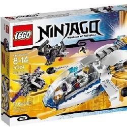 Đồ chơi LEGO Ninjago 70724 Trực Thăng Ninja