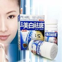 Viên trị nám dưỡng trắng da Pearl Whitening Nhật Bản chính hãng