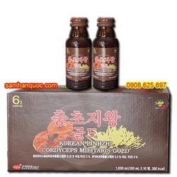 Nước uống Linh Chi Đông Trùng Hạ Thảo Hàn quốc KGS