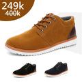 Giày da lộn FG025 BAO ĐẸP, BAO RẺ