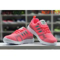 Giày Adidas TR15 hồng