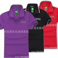 Set 2 áo thun BOSS loại xịn cho các chàng-110