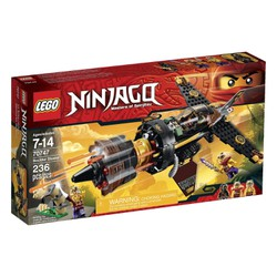 Đồ chơi Lego Ninjago 70747 Phi thuyền đá Boulder Blaster