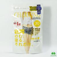 Trà giảm cân Charming Tea - Nhật Bản