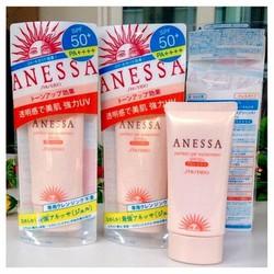 Kem chống nắng hoàn hảo Shiseido Anessa Gel SPF50 PA++++