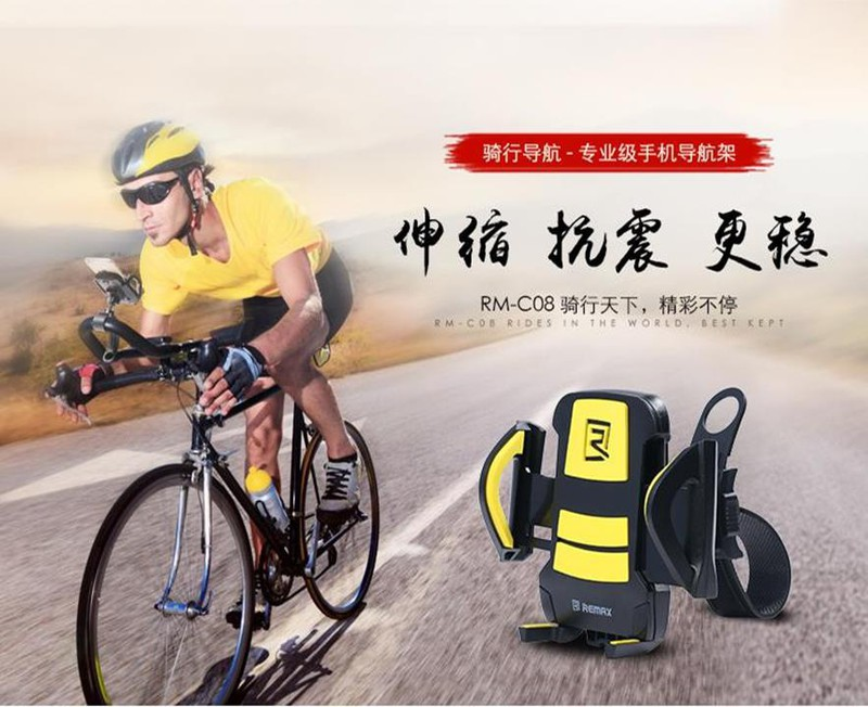 Giá điện thoại cao cấp trên xe đạp REMAX chính hãng 4