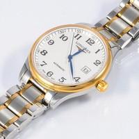 Đồng hồ Longines L53 Automatic Nam số học trò