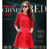 Đầm Mina Tay Lỡ TH08473