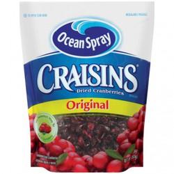 Nam Việt Quất Sấy Khô Cranberries Ocean Spray 1,8kg
