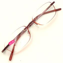 Mắt kính viễn thị Mỹ 2 độ 75 MS41063
