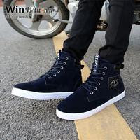 Giày Da Lộn Cột Dây Z 538 Phong Cách 2015