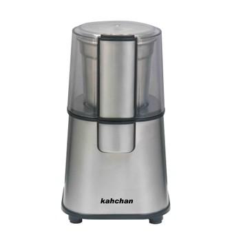 Máy xay cà phê mini gia đình - xay cà phê nguyên chất tặng bình ủ