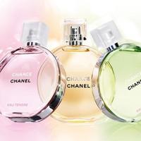 Nước Hoa Chanel Nữ 100ml