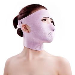 Khuôn chỉnh hình mặt V Line - Nhật bản, mặt nạ làm thon mắt v line