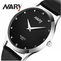 Đồng hồ NARY 2 kim - Mã số DH15123