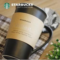 Ly Sứ StarBucks Viết Chữ - Creat Your Own
