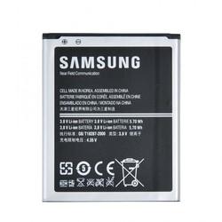 Pin điện thoại Samsung Galaxy S3 2100 mah