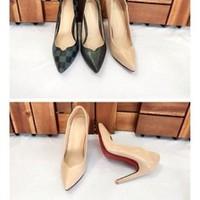 Giày cao gót mũi nhọn gót cao 7cm có 3 màu cho bạn chọn GC129